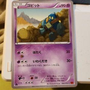 Golett #40 pokemon card